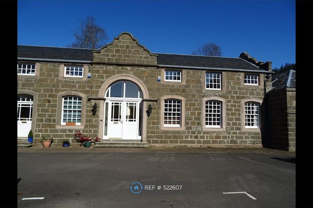 Thumbnail Terraced house to rent in Castle Farm, Perth