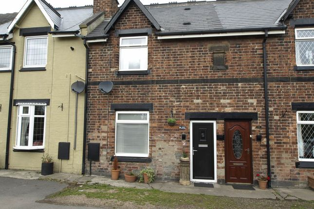 Thumbnail Cottage for sale in South Yorkshire Buildings, Silkstone Common, Barnsley