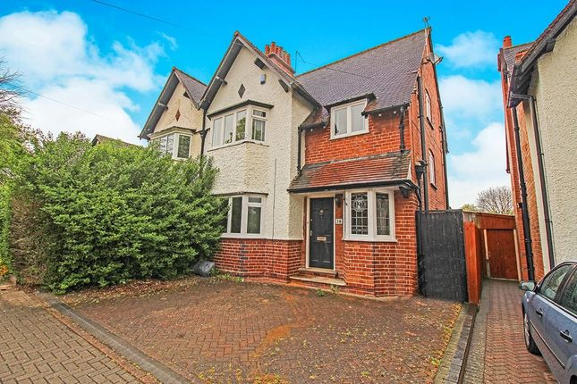Thumbnail Semi-detached house for sale in Malvern Road, Acocks Green, Birmingham