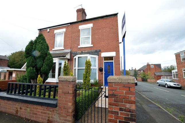 Thumbnail Semi-detached house for sale in Station Road, Bolton-Upon-Dearne, Rotherham