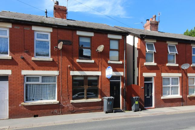 Thumbnail End terrace house for sale in Trunnah Road, Thornton-Cleveleys