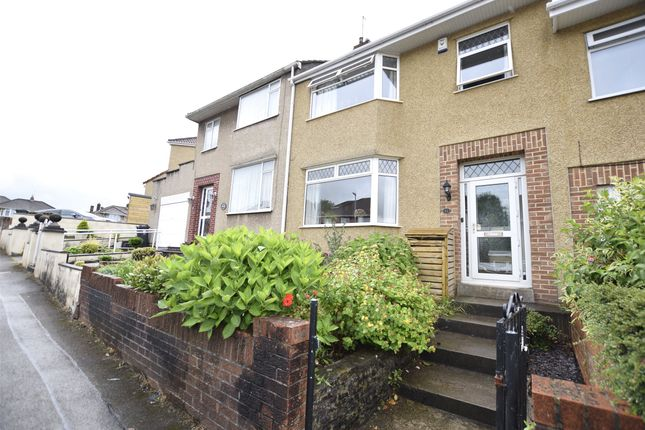 Thumbnail Terraced house to rent in Queensholm Drive, Bristol