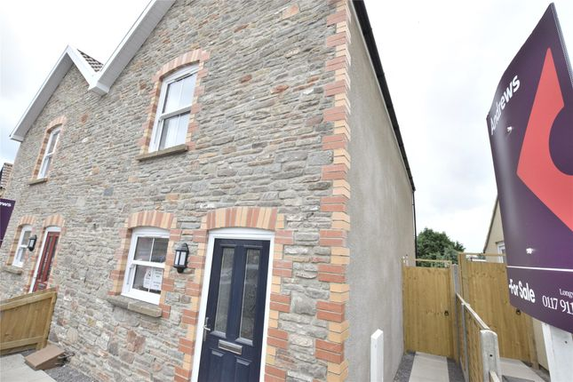 Thumbnail Semi-detached house for sale in Mill Lane, Warmley