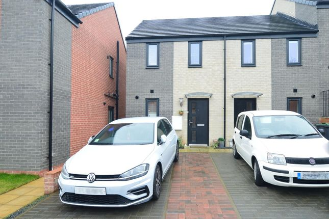 Thumbnail Terraced house for sale in Porter Close, Aykley Heads, Durham