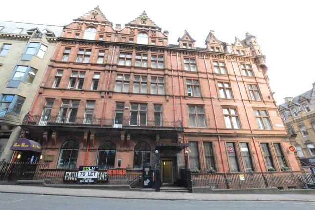 Photo of West Regent Street, De Quincey House, Glasgow G2