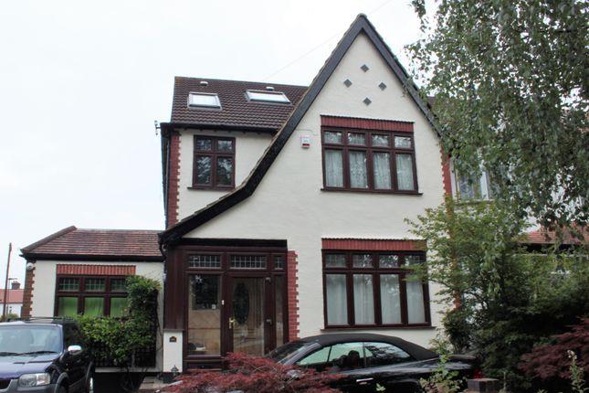 Thumbnail End terrace house to rent in Stanhope Grove, Beckenham, Kent, UK