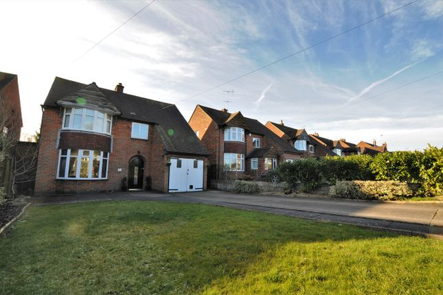 Thumbnail Detached house for sale in Derby Road, Ashbourne