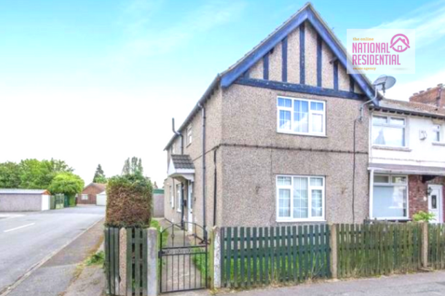 3 bed end terrace house for sale in Balfour Road, Doncaster DN5