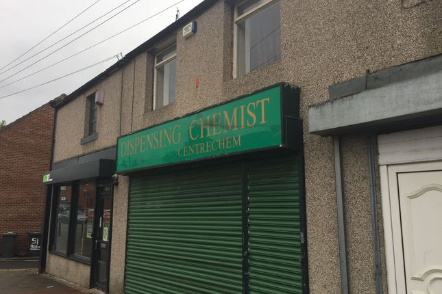 Thumbnail Office for sale in Greenfields, Ross, Ouston, Chester Le Street