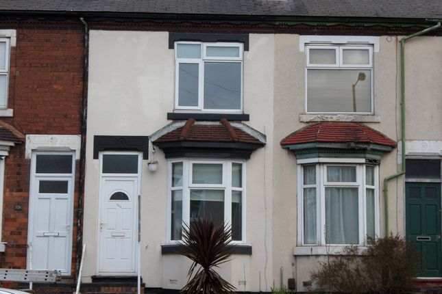 Thumbnail Terraced house to rent in Bloxwich Road, Leamore, Walsall