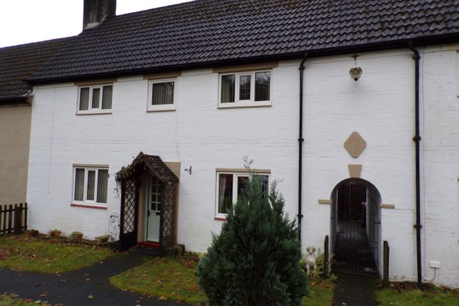 Property For Sale Byrness Northumberland