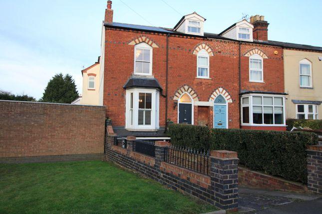 Thumbnail End terrace house for sale in Serpentine Road, Harborne, Birmingham