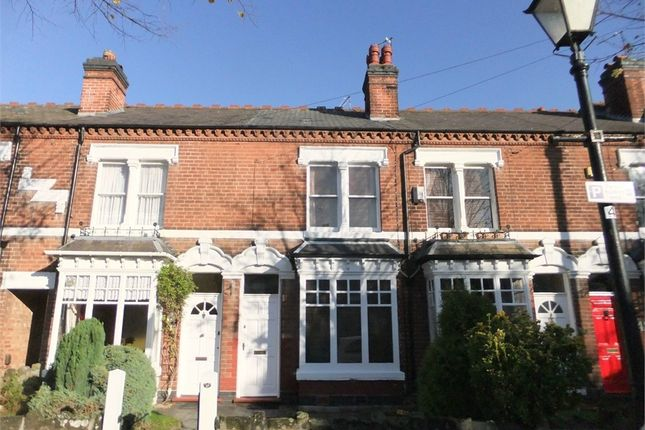 Thumbnail Terraced house to rent in Lyndon Road, Sutton Coldfield, West Midlands