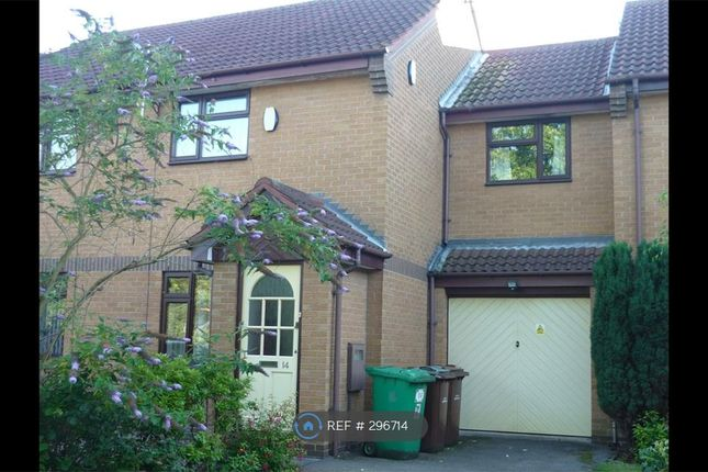 Thumbnail Terraced house to rent in Chapman Court, Nottingham