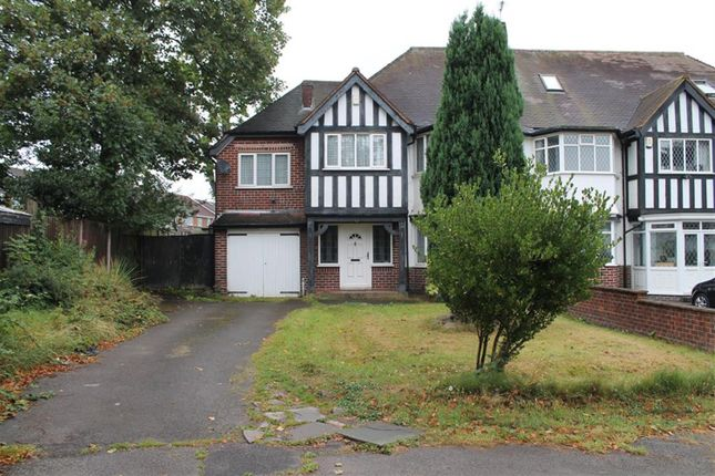 Thumbnail Semi-detached house for sale in Church Lane, Handsworth, Birmingham