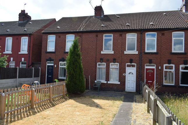 Thumbnail Terraced house to rent in Hoyland Terrace, South Kirkby, Pontefract