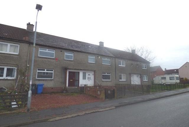 Thumbnail Terraced house to rent in Tweed Street, Larkhall