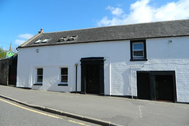Thumbnail Terraced house to rent in South Vennel, Lanark