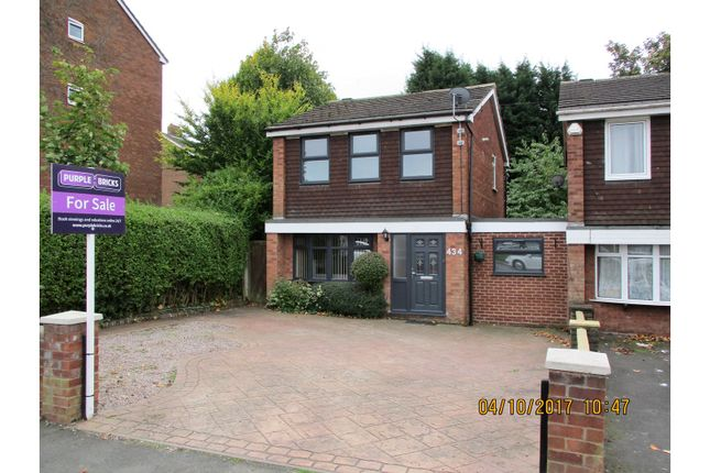 Thumbnail Link-detached house for sale in Lichfield Road, Wolverhampton