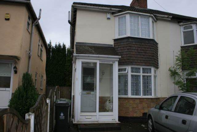 Thumbnail Semi-detached house to rent in Dumblederry Lane, Aldridge, Walsall