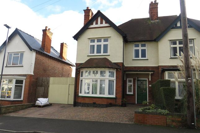 Thumbnail Semi-detached house for sale in Beech Walk, Littleover, Derby