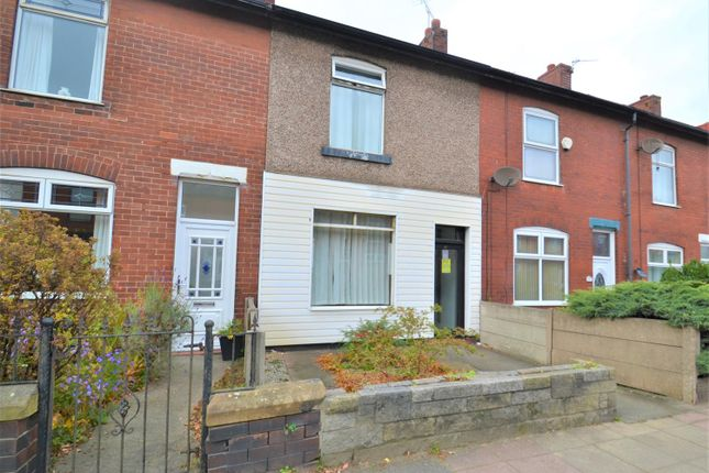 Thumbnail Commercial property to let in Manchester Road, Leigh