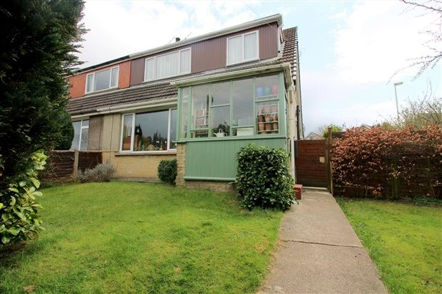 Thumbnail Property for sale in Hawthorn Avenue, Lancaster