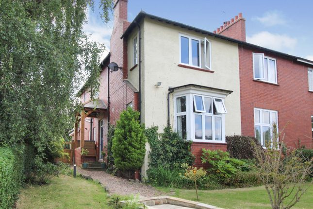Thumbnail Semi-detached house for sale in Elm Bank Road, Wylam