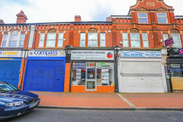 Thumbnail Commercial property to let in Bearwood Road, Smethwick