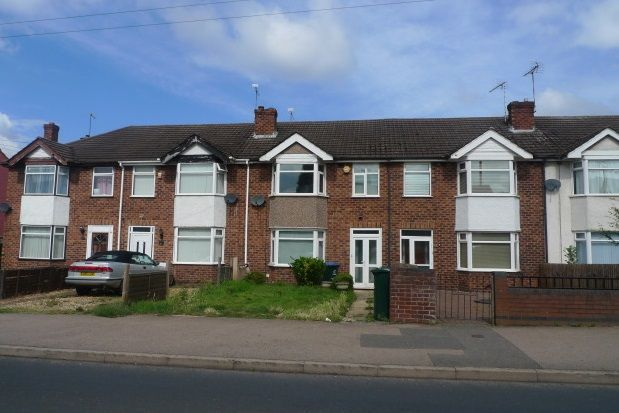 Thumbnail Terraced house to rent in St James Lane, Willenhall
