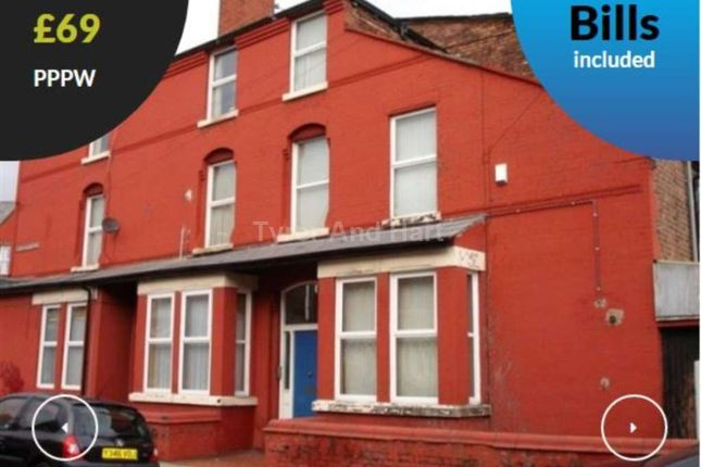 Thumbnail Shared accommodation to rent in Elmswood Court, Palmerston Road, Mossley Hill, Liverpool