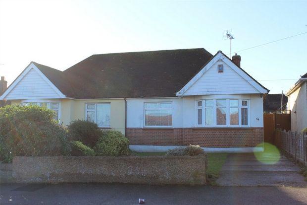 Thumbnail Semi-detached bungalow for sale in Begonia Avenue, Gillingham, Kent