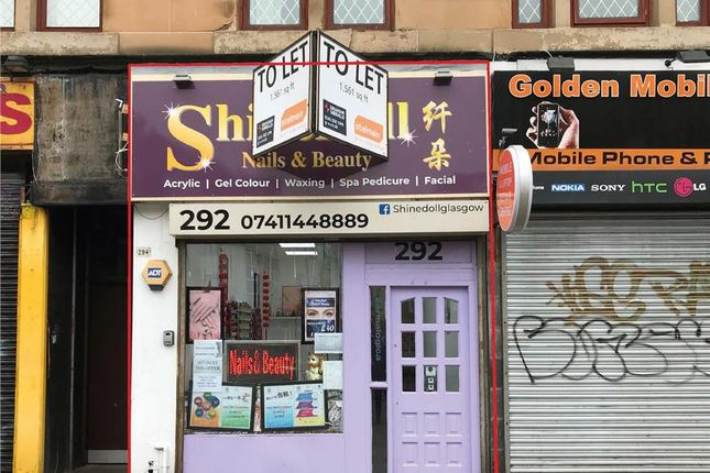 Thumbnail Commercial property to let in 292, Dumbarton Road, Glasgow