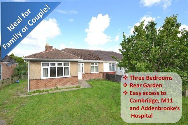 Thumbnail Bungalow to rent in Walden Way, Great Shelford, Cambridge