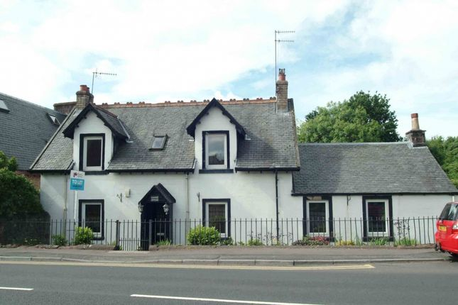 Thumbnail Property to rent in Oaktree Cottage Main Road, Cardross