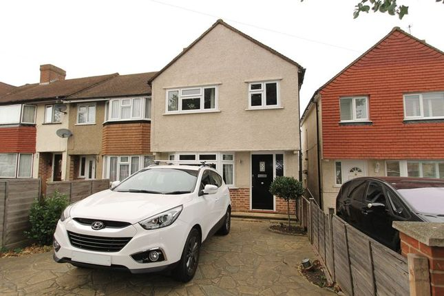 3 bed end terrace house for sale in Dorchester Road, Worcester Park
