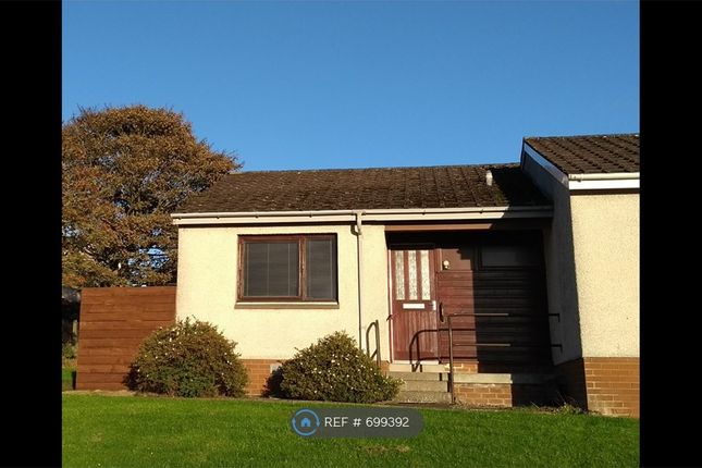 Thumbnail End terrace house to rent in Warddykes Road, Arbroath