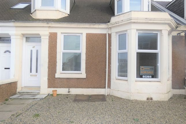 Thumbnail Terraced house for sale in Manse Street, Saltcoats