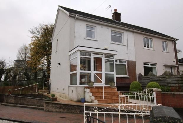 Thumbnail Semi-detached house to rent in Ardbeg Avenue, Rutherglen, Glasgow, South Lanarkshire