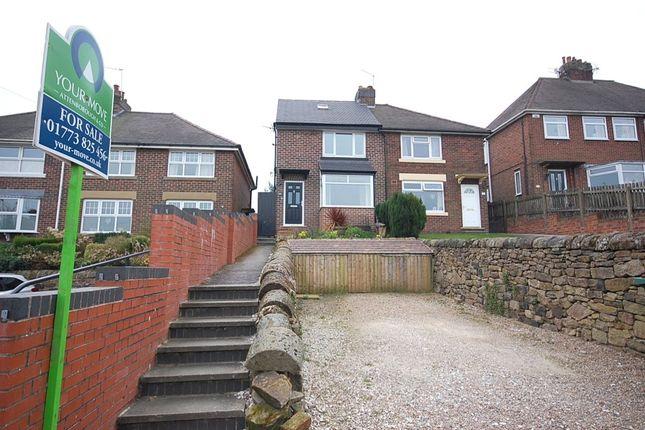 3 bed semi-detached house for sale in Belper Lane, Belper