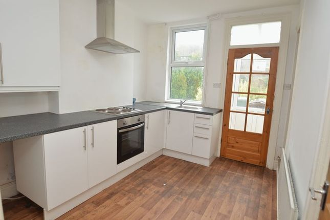 Thumbnail End terrace house to rent in Dove Street, Bulwell, Nottingham