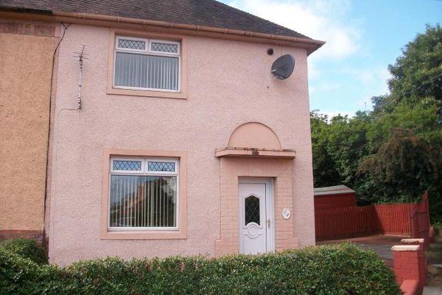 Thumbnail Semi-detached house to rent in Bryan Street, Hamilton