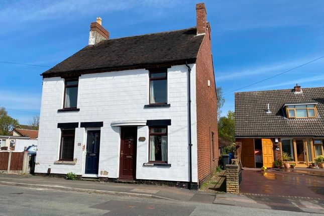 2 bed semi-detached house for sale in Ironstone Road, Chase Terrace, Burntwood WS7