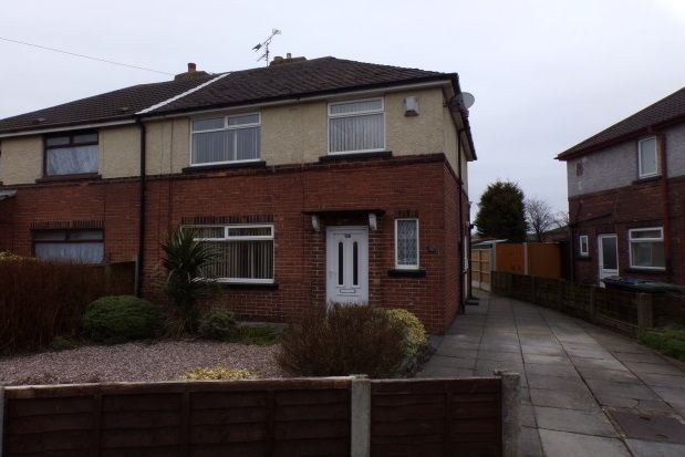Thumbnail Property to rent in Thompson Avenue, Ormskirk