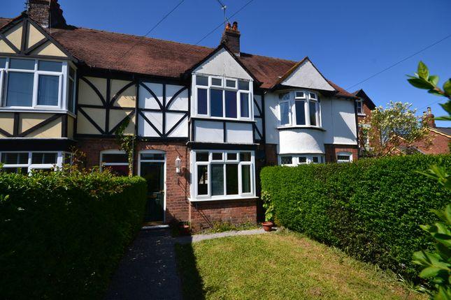Thumbnail Terraced house to rent in Longlands Lane, Market Drayton