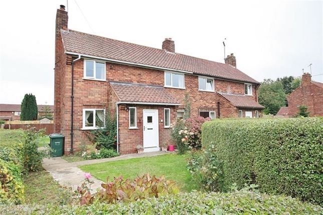 Thumbnail Semi-detached house to rent in Station Road, Womersley, Doncaster