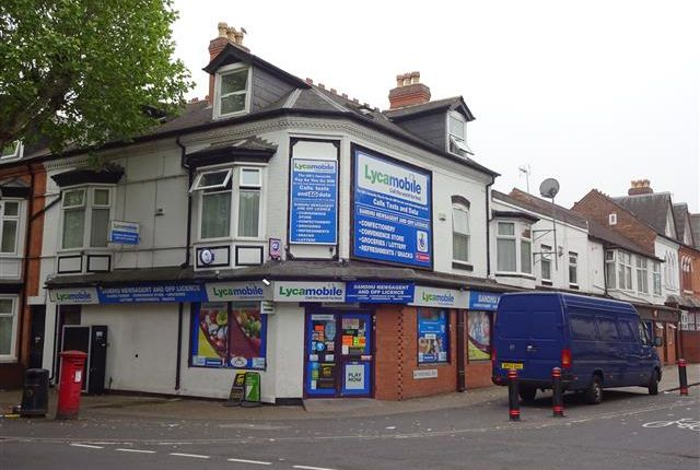 Thumbnail Retail premises for sale in Birmingham, West Midlands
