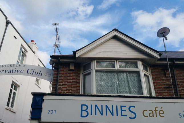 Thumbnail Flat to rent in Wimborne Road, Moordown
