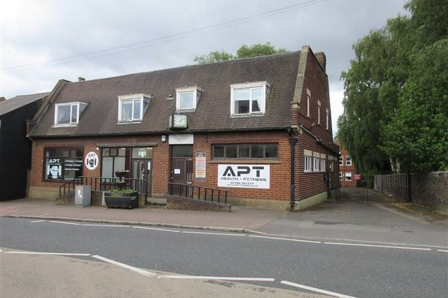 Thumbnail Commercial property to let in The Library Therapy Centre, 200 High Street, Quarry Bank, Brierley Hill
