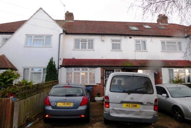 3 bed terraced house for sale in Compton Crescent, Chessington